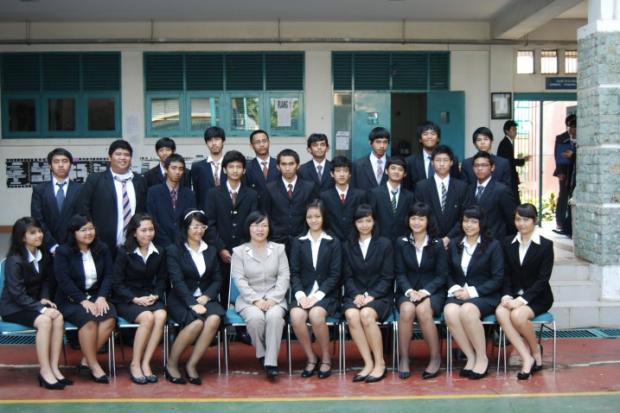 SMA Pembangunan Jaya Bintaro